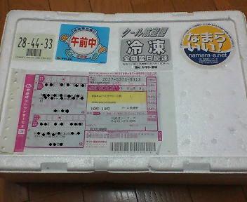 20061230141520.JPG