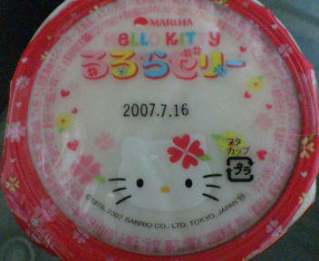 20070301233548.jpg