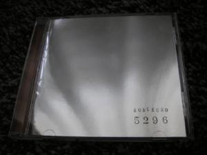 PC193457.jpg